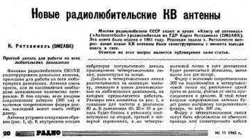 http://s7.uploads.ru/t/cbpXY.jpg
