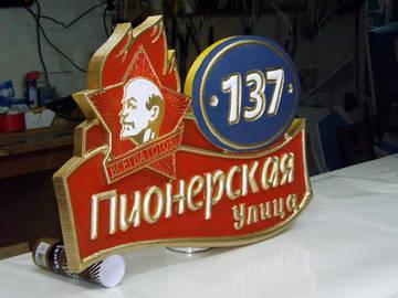 http://s7.uploads.ru/t/cd5mI.jpg