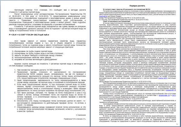 http://s7.uploads.ru/t/cdb3x.jpg