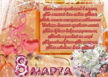 http://s7.uploads.ru/t/ci7eO.jpg