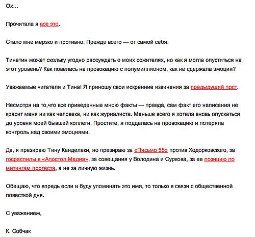 http://s7.uploads.ru/t/cjr0b.jpg