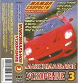 http://s7.uploads.ru/t/clHIX.jpg