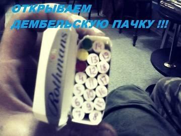 http://s7.uploads.ru/t/cpByX.jpg