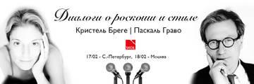 http://s7.uploads.ru/t/crlng.jpg