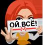 http://s7.uploads.ru/t/ctbMG.png