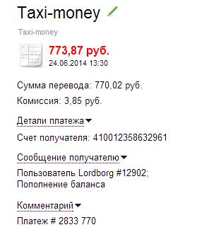 http://s7.uploads.ru/t/cu5nT.png