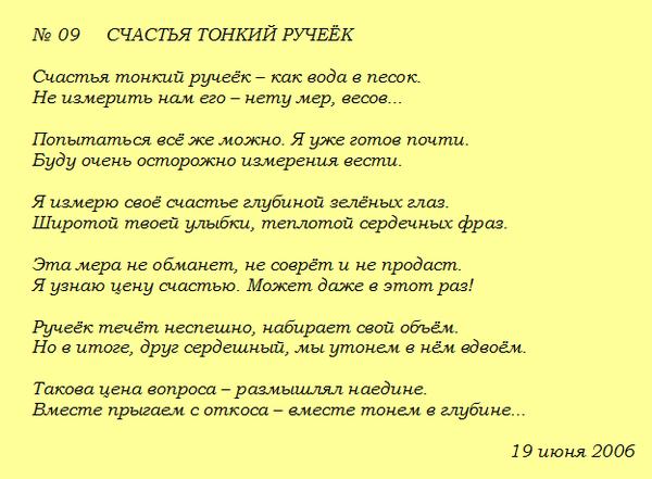http://s7.uploads.ru/t/cvXnz.png