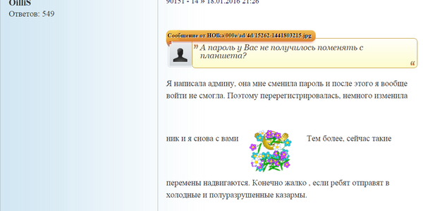 http://s7.uploads.ru/t/cy3lI.png