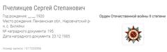http://s7.uploads.ru/t/cyh7C.png