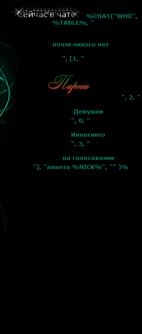 http://s7.uploads.ru/t/d3Qkz.png