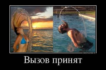 http://s7.uploads.ru/t/d5HJa.jpg