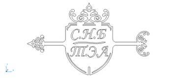 http://s7.uploads.ru/t/d5hqp.jpg