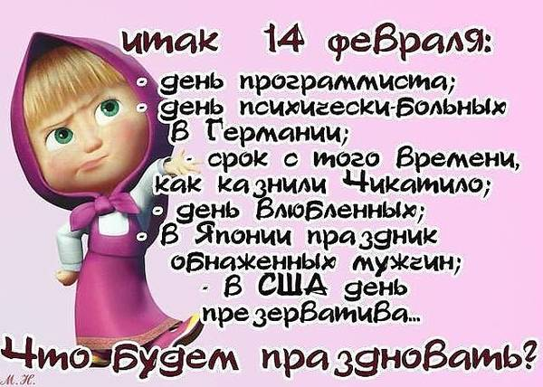 http://s7.uploads.ru/t/d6V2s.jpg