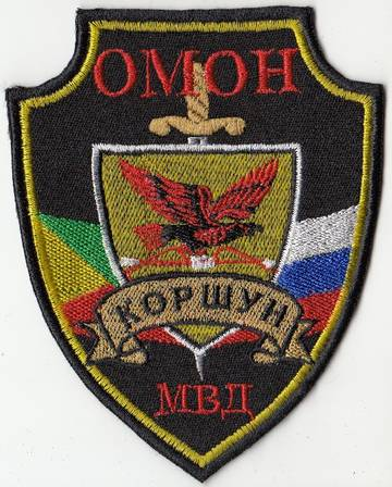 http://s7.uploads.ru/t/d6rKA.jpg