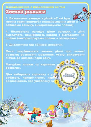 http://s7.uploads.ru/t/d6x5C.jpg