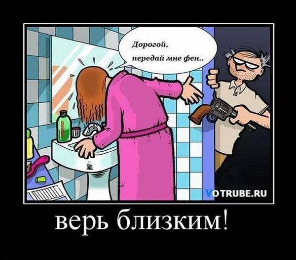 http://s7.uploads.ru/t/d84FN.jpg