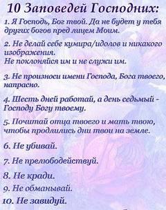 """Глаза паука (изследование по повести Н.В.Гоголя """"Портрет"""")"""