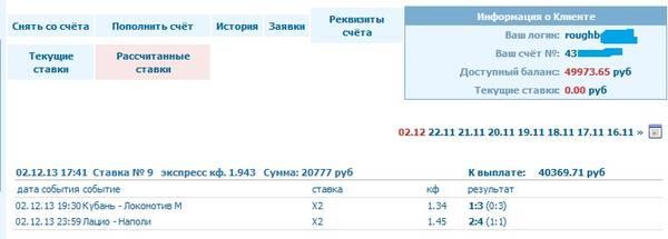 http://s7.uploads.ru/t/d9QsF.jpg