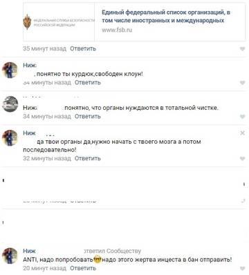 """Интернет- сериал """"Диван-срачЪ""""."""