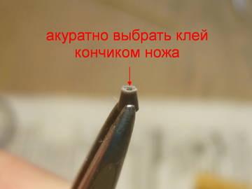 http://s7.uploads.ru/t/dDywR.jpg