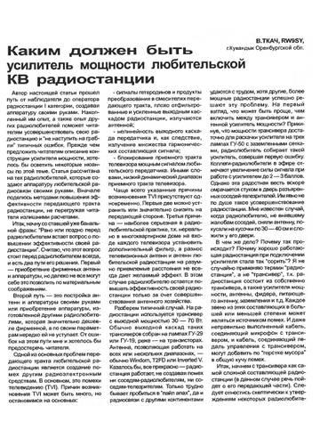 http://s7.uploads.ru/t/dKyJv.jpg