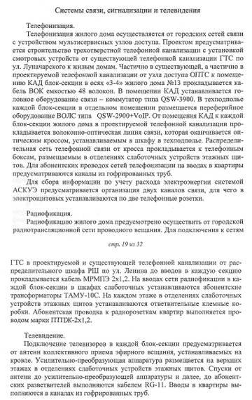 http://s7.uploads.ru/t/dLpO4.jpg