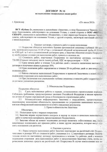 http://s7.uploads.ru/t/dMSCr.png