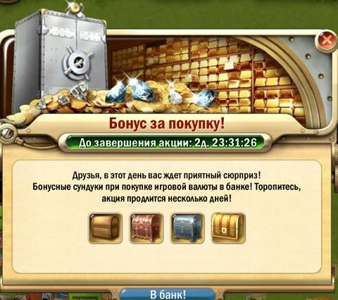 http://s7.uploads.ru/t/dNxHE.jpg
