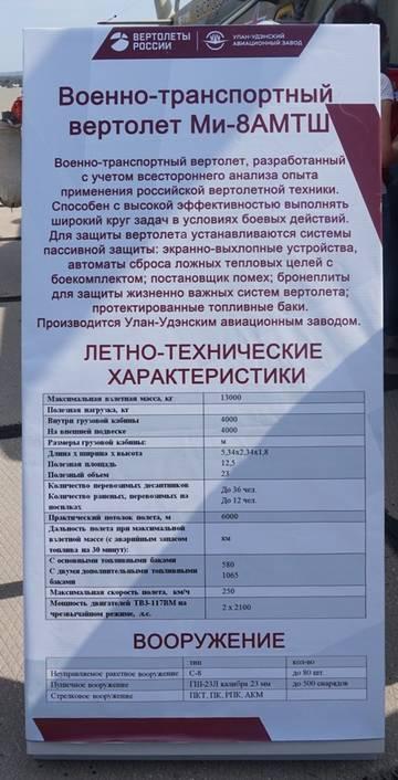 http://s7.uploads.ru/t/dOWxz.jpg