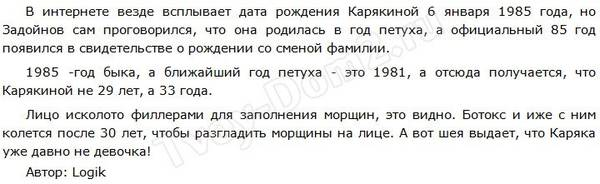 http://s7.uploads.ru/t/dOpfL.jpg