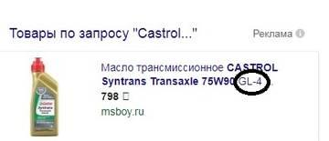 http://s7.uploads.ru/t/dTBSk.jpg