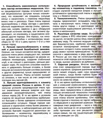 http://s7.uploads.ru/t/dTtaZ.png