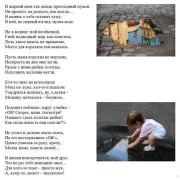 http://s7.uploads.ru/t/dVy3T.jpg