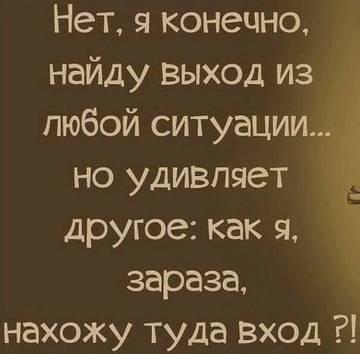 http://s7.uploads.ru/t/dX3JU.jpg