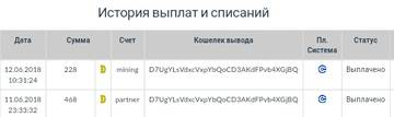http://s7.uploads.ru/t/dZHgb.jpg