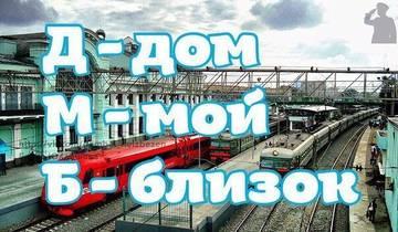 http://s7.uploads.ru/t/df2Gi.jpg