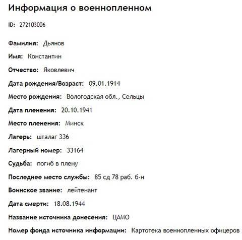 http://s7.uploads.ru/t/dgGsl.jpg
