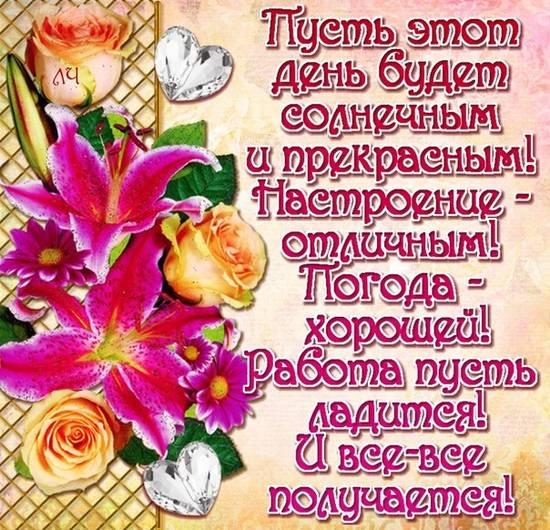 http://s7.uploads.ru/t/dgWRZ.jpg