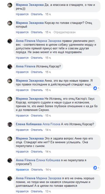 http://s7.uploads.ru/t/dhfAN.png