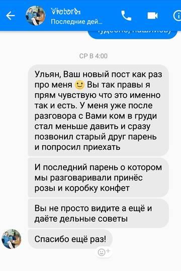 http://s7.uploads.ru/t/diASy.jpg