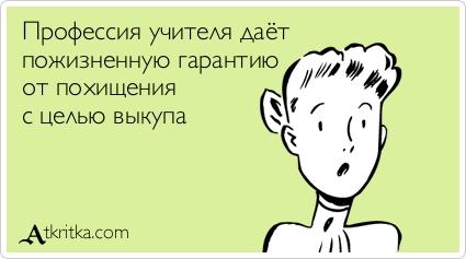 http://s7.uploads.ru/t/dimz8.jpg