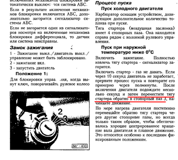 http://s7.uploads.ru/t/djeDq.png