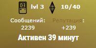 http://s7.uploads.ru/t/dkF5f.jpg
