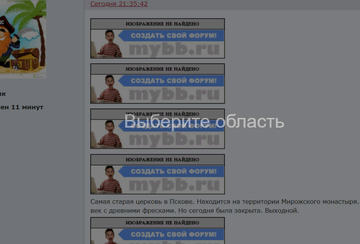 http://s7.uploads.ru/t/dlxLS.png
