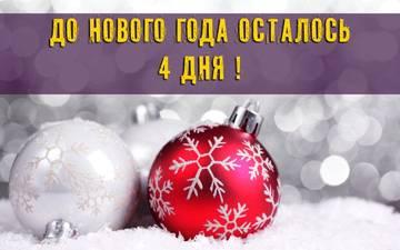 http://s7.uploads.ru/t/dm9O7.jpg