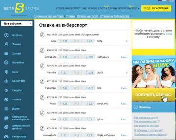 http://s7.uploads.ru/t/dmaD5.jpg