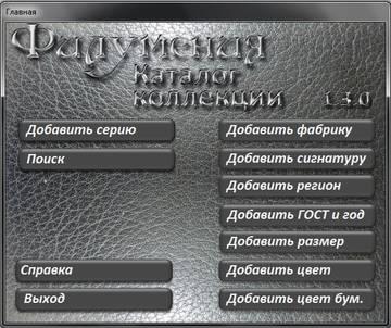 http://s7.uploads.ru/t/dmafF.jpg