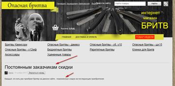 http://s7.uploads.ru/t/dpSgO.png