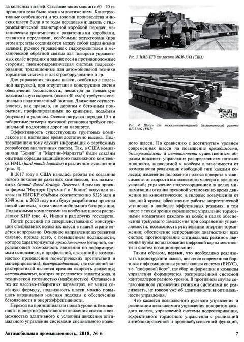 http://s7.uploads.ru/t/dpTja.jpg