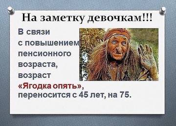 http://s7.uploads.ru/t/dt93l.jpg